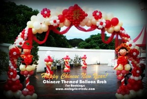 Chinese wedding arch1